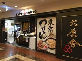 Rokurinsha TOKYO Tokyo Solamachi Store