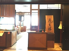 Matenro Tokyo Sky Tree Town Solamachi Store
