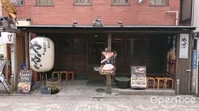 Okonomiyaki Yaiyai